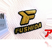 Fushida Icon Gi Review - 1 Year Later